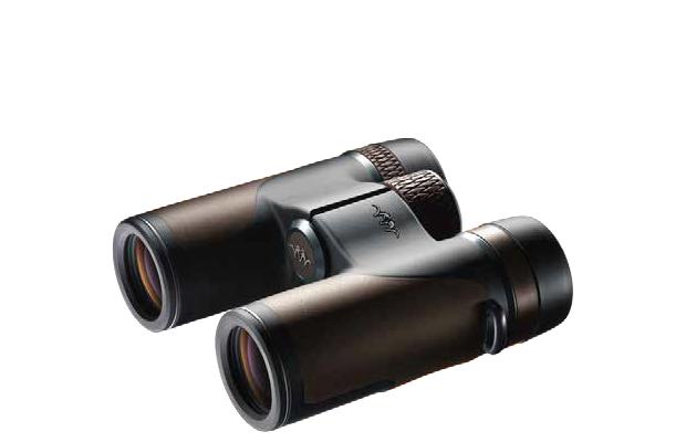 Fernglas Mit Entfernungsmesser Jagd : Blaser optik u ferngläser jagdwaffen